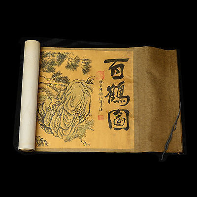 Collection of Chinese scroll painting on silk:百鹤图