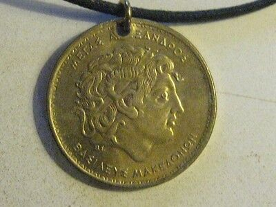 Greece  Greek  Vintage Alexander The Great  Coin Charm Pendant Necklace
