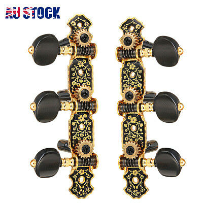 AU Acoustic Classical 2Pcs Guitar String Tuning Pegs Machine Heads Tuners Keys