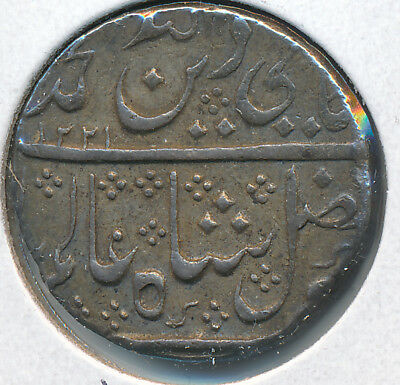 India French Rupee Ah1221 (1806-7) Arcot Shah Alam Ii Km15 - Vf/xf