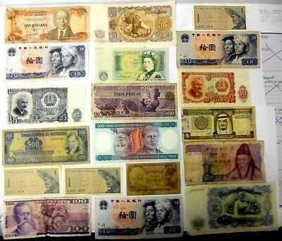 Vintage Very Rare Foreign Currency Collection Of 19 Notes