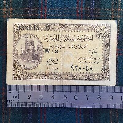 Egypt 5 Piastres Law 50/1940 ND(c.1945-50) P#164