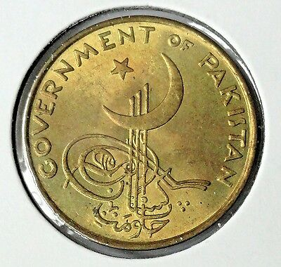 1955 Pakistan,  1  Pice,   Brilliant Uncirculated