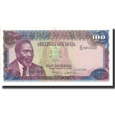 [#571781] Billete, 100 Shillings, 1978, Kenia, KM:18, 1978-07-01, UNC