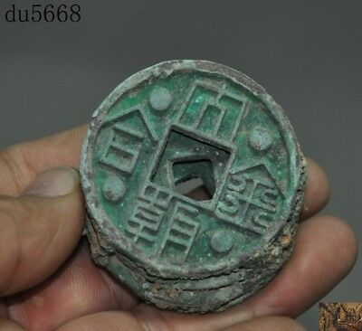 Rare Old Chinese China Ancient bronze coin statue set