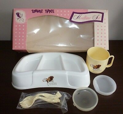 Vtg 50s Yellow White Tommee Tippee Baby Cup & Bowl Mealtime Set Original Box NEW