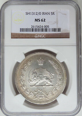 IRAN, SH 1312/0, (1933), 5 Rials. First overdate slab for date by NGC