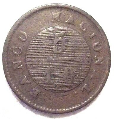 1828 Argentina BUENOS AIRES 5/10 Real KM# 3 Copper Coin