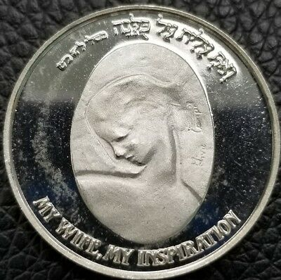 State of Israel 12g Silver Round - Mother with Love/Wife my Inspiration [RL1000]
