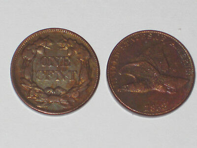 Flying Eagle 1858 one cent 1 cent
