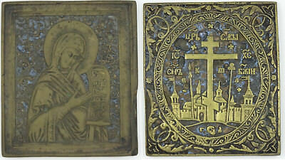 ANTIQUE 18th CENTURY RUSSIAN BRONZE ENAMEL ICON of VIRGIN MARY, MOTHER OF GOD