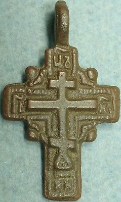 17Th - 18Th C. Imperial Russian Bronze Cross Pendant