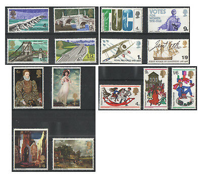1968 Royal Mail Commemorative Sets MNH. Sold separately & as full year set.