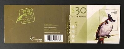 Hong Kong 2006 SB77 Definitive Stamp Booklet. (10x1239). MNH.
