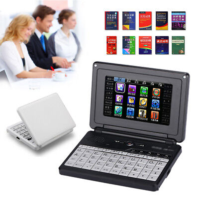 Electronic Dictionary Learning Machine Multi-Function 8G Color Screen English