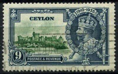 Ceylon 1935 SG#380, 9c KGV Silver Jubilee Used #D69550
