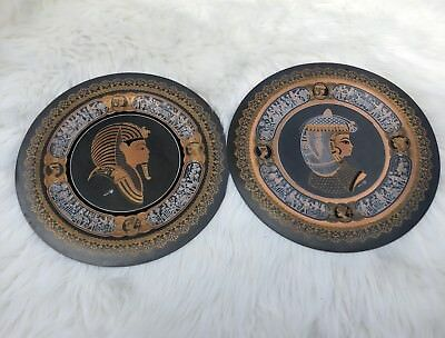 Egyptian Plate Decorative King Tut Brass Copper Hand Made Mixed Metals Vintage
