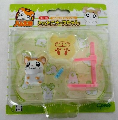 2001 Hamtaro Shopro Epoch Japan Original Hc-65 Min-Figure & Accessories New