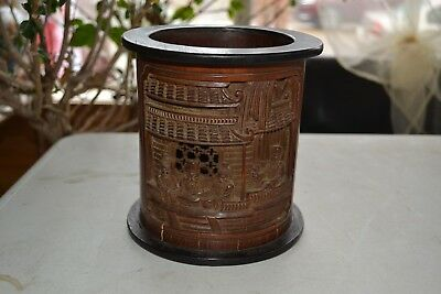 "6 1/2"" Bamboo Carved Brush Pot"