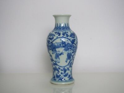 A Blue and White Vase, with Mark