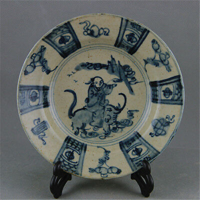 Chinese Ming Dy Blue&white porcelain Hand-painted *elephant/People* Plate