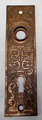 Vtg Antique Victorian Eastlake Brass Door Knob Back Plate