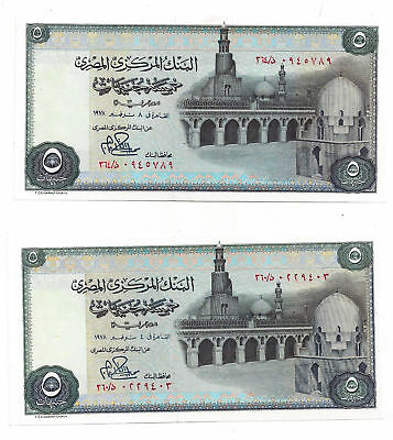 1978 Central Bank of Egypt, Five Egyptian Pounds - Lot of Two Notes