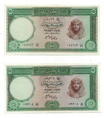 1962 Central Bank of Egypt, Five Egyptian Pounds - Lot of Two Notes