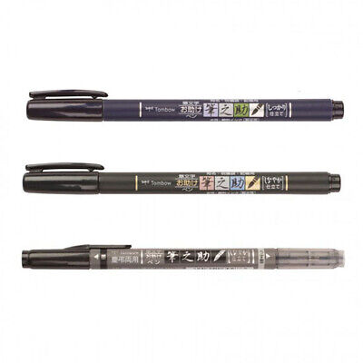 Tombow Fudenosuke Brush Tip Pen - Hard/Soft/Double-Sided