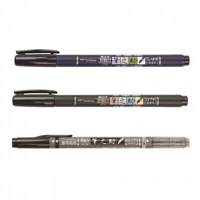 Tombow Fudenosuke Calligraphy Brush Tip Pen - Hard/Soft/Double-Sided