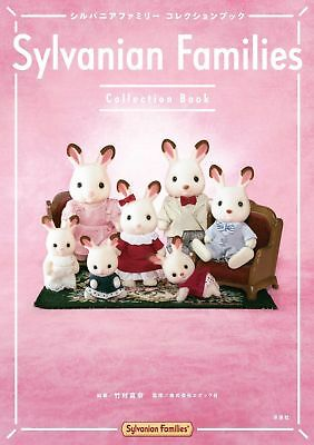 Sylvanian Families Calico Critters 1985-2017 Collectors Guide Book