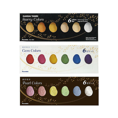 Kuretake Gansai Tambi Watercolor Palette - Gem Colors/Pearl Colors/Starry Colors