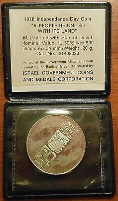 1978 Israeli, Silver Independence Day Coin -A-People-Reunited-with-Its-Land-