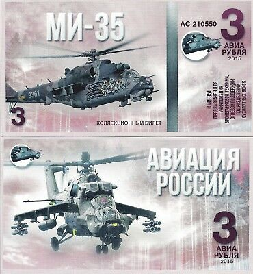 Russia 3 Мi-35М ATTACK HELICOPTER, 2015