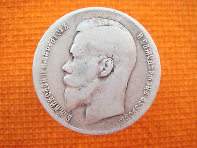 Old Russia Russian Empire 1899 SILVER (**) 1 Ruble Rubel Rouble Coin Nr 3934