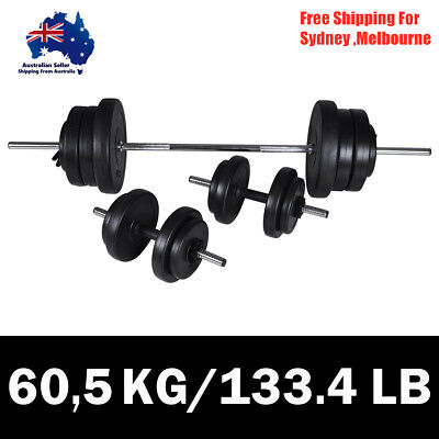 3pc Dumbbell Barbell Weight Set 60.5kg Home Gym Fitness Exercise Adjustable M2H4