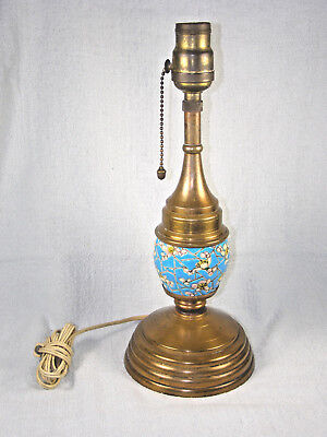 Brass Table Lamp with Chinese Crackled Turquoise Porcelain Insert Section