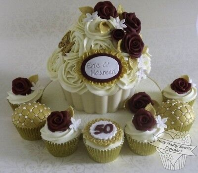 Wedding Cake Dust Edible Lustre mettalic brown Powder cup cake (7gm)