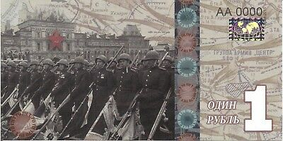 Russia 1,  70th Anniversary of WWII victory - 2015