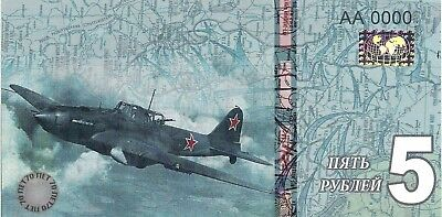 Russia 5,  70th Anniversary of WWII victory - 2015