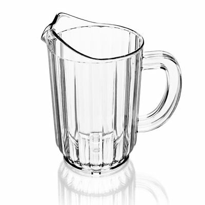New Star 46106 Polycarbonate Plastic Bar,Restaurant Water Pitcher 60-Ounce Clear