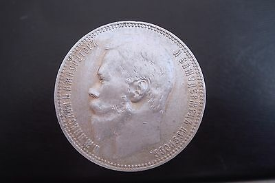 Russian Silver Coin 1 Ruble Nicholas II 1899 (FZ) Empire Russia Original Nr 7548