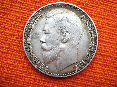Old Russia Russian Empire 1899 SILVER EB VF+ 1 Ruble Rouble Rubel Coin Nr 5008