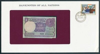 India: 1983 1 Rupee Banknote & Stamp Cover, Banknotes Of All Nations Series