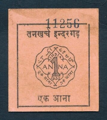 India: Indergadh State 1942 1 Anna WWII EMERGENCY ISSUE. Pick S282, Cat UNC $33