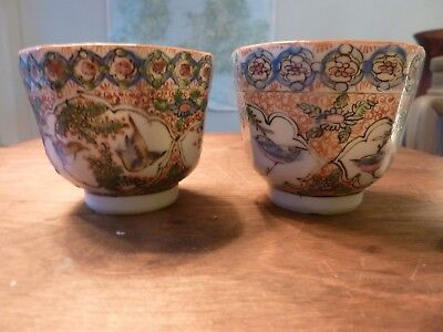 2 Japanese Octagonal Cups Early 20Th Century