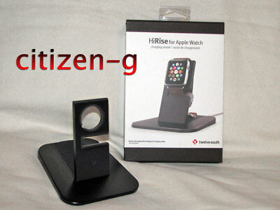 Twelve South HiRise Black Metal Stand for Apple Watch: Mint and Complete in Box