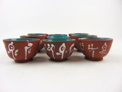 A Set of Nine  Antique Chinese Enameled Zisha Yixing Cups, Early 20th C