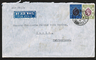 British China Hong Kong 1937 Commercial Air Mail Cover to Switzerland KGV Stamps