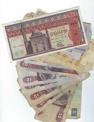 Egypt 244 pounds Face13.87 Used notes
